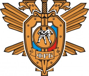 эмблема ФРБ желт.